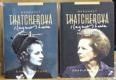 Margaret Thatcherová 1. Dáma se neotáčí, 2. Vše, co si přeje