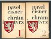 Chrám i tvrz. Kniha o češtině (exil. vyd., 2 sv.)