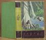 Tarzan - Vězeň pralesa