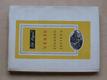 Verše starého ještěra (1957) dřevoryty Salichová