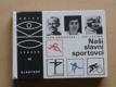 Naši slavní sportovci (1987)