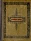 Pohřební sbory (pohřební zpěvy pro mužský sbor)