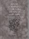 Spor o smysl českých dějin 2 1938 - 1989