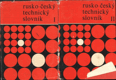 česko - ruský a rusko český technický slovník (v dvoch zväzkoch)