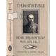 Deník spisovatelův za rok 1876, I. - II. díl