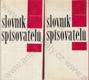 Slovník spisovatelů I a II