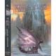 Zima elfů, kniha II.