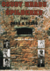 Osudy hradu Špilberku, jeho pánů a vězňů