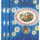 Śrimad Bhagavatam Zpěv první 1-3