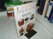 Dívej se a vař - Klasické kuře