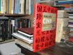 Poklady Číny - Dědictví tisícileté kultury