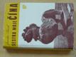 Sestra moje Čína (1947)