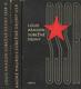 Souběžné dějiny USA  a SSSR (3 knihy)