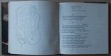 Stéphane Mallarmé: Souhlas noci