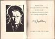 ZEGADLOWICZ; EMIL: BALLADA O BABCE HORALČICKÉ O DĚTECH A O ZÁŘIVÉM CHLÉVU ZA VŠEMI STOJÍCÍM. - 1928. Samotíšky; Babler. Dřevoryt Jerzy Hulewicz. - 8404865737