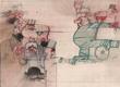 TESAŘ; VLADIMÍR. (1924) - 1983. Akvarelová kresba; signováno. - 8404193737