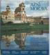 Jižní Morava (vč. papír. pouzdra)