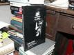Dracula: Skutečný deník Jonathana Harkera