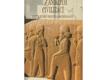 Krása zaniklých civilizací - světy, které objevila archeologie