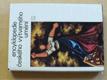 Encyklopedie českého výtvarného umění (Academia 1975)