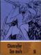 Chancellor - Syn moře