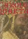 Carolus quartus - Romanorum imperator et boemie rex