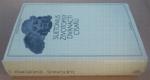 Seutonius: Životopisy dvanácti císařů