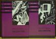Salvator I. II.