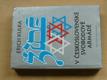 Židé v Československé Svobodově armádě (1990)
