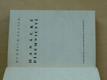 Hanácké písemnictví (Promberger Olomouc 1940)