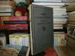Nauka o sazbě obyčejné tabulkové matematiky ...