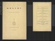 HOLAN; VLADIMÍR: KOLURY. - 1931. 1. vyd. Edice Paprsek Sv. 20. - 10370246345