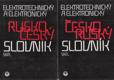 Elektrotechnický a elektronický česko-ruský a rusko-český slovník