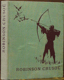 Život a podivuhodné příběhy Robinsona Crusoë, námořníka z Yorku ...
