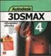 Autodesk 3DS MAX 4 / Uživatelská příručka