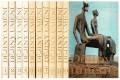 Dějiny umění  1.-10.