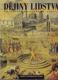 Dějiny lidstva (od pravěku do konce XX. století )