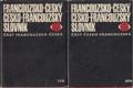 Slovník francouzsko-český a česko-francouzský 2 sv. (Edice Oboustranné slovníky střední, 2 svazky)