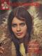 Slovenka 1975 (17 čísiel)