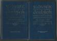 Slovník českých spisovatelů od roku 1945, I.+ II.díl