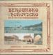 Berounsko a Hořovicko na starých pohlednicích