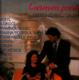 LP Carmen party 1., hity Jiří Šlitr, Jiří Suchý, 1991