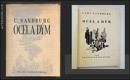 SANDBURG; CARL: OCEL A DÝM. - 1946. - 55916265481