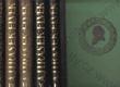 F. L. Věk 5 svazků (Obraz z dob našeho národního probuzení, 5 svazků)