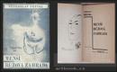 NEZVAL; VÍTĚZSLAV: MENŠÍ RŮŽOVÁ ZAHRADA. - 1926. 1. vyd. Odeon sv. 12. JOSEF ŠÍMA; TOYEN; JINDŘICH ŠTYRSKÝ; KAREL TEIGE. - 65555660809