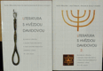 Literatura s hvězdou Davidovou I.-II., Slovníková příručka k dějinám česko-židovských a česko-židovsko-německých literárních vztahů 19. a 20. století