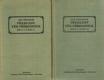 Jan Kranich - Přehledy věd přírodních díl I. část 1. a 2.
