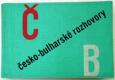 Česko - bulharské rozhovory