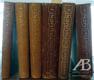 Dějepis umění (6 svazků)
