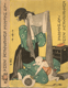 Roztříštěná duha, Kniha japonerií (brož)